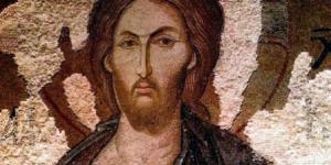 Ser Cristão: uma síntese