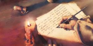 Introdução à Carta aos Gálatas