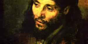 O Rosto de Deus: Jesus